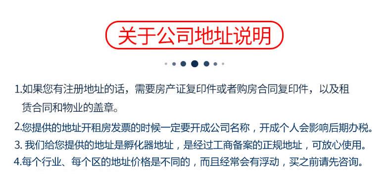 北京注册公司需要多长时间